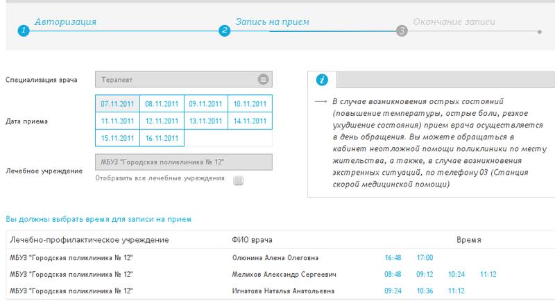 vcosmosv-zapis
